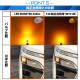 【即納】【メール便可】トヨタ ヴォクシー[80系 後期モデル]対応 ウインカーランプ(フロント・リア)用LED PHILIPS LUMILEDS製LED搭載 T20s LED MONSTER 430lm ウェッジシングル ピンチ部違い対応 LEDカラー:アンバー 無極性 1セット2個入