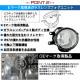 【9%OFF!】トヨタ 純正LEDフォグランプ装着車対応 【H16】 ガラスレンズフォグランプユニット付 SCOPE EYE L3400 LEDフォグキット LEDカラー:イエロー3000K バルブ規格:H16(H8/H11/H16兼用)