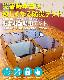【GW SALE 9%OFF】災害避難時用テント unusual-アンユージュアル- 210×210×150cm 折りたたみテント 仕切りテント ついたて 屋根付き 避難所 体育館