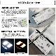 【即納】【メール便可】日亜化学工業製素子使用 T10 日亜3030 9連 T字型 ルームランプ用LEDウエッジバルブ 150lm ホワイト 6500K 1セット2個入