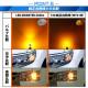 【GW SALE 9%OFF】【メール便可】ホンダ アコードハイブリッド[CR6 前期]対応 ウインカーランプ(フロント・リア)用LED PHILIPS LUMILEDS製LED搭載 T20s LED MONSTER 430lm ウェッジシングル ピンチ部違い対応 LEDカラー:アンバー 無極性 1セット2個入