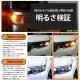 【9%OFF!】【メール便可】トヨタ C-HR[ZYX10/NGX50]対応リアウインカーランプ用LED T20s LED TURN SIGNAL BULB NEO15 400lm ウェッジシングル ピンチ部違い対応 LEDカラー:アンバー 無極性 1セット2個入