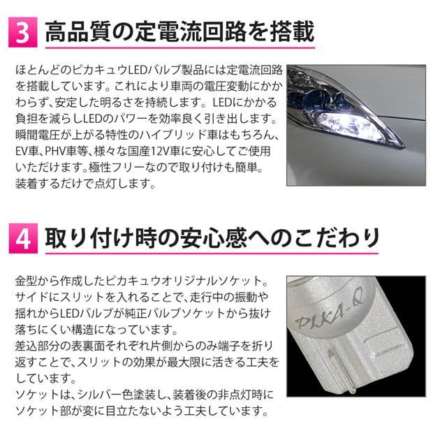 【ピカキュウの日】【メール便可】ダイハツ ハイゼットトラック[S500P/S510P]対応 ポジションランプ用LED T10 3chip HYPER SMD 5連 ウェッジシングル LEDカラー:ホワイト 無極性 1セット2個入