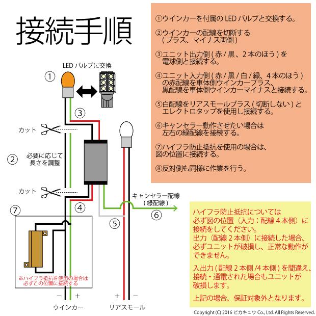 【GW SALE 9%OFF】T16 ハイブリッドツインカラーバルブシステム LEDカラー:アンバー/レッド 1セット2個入