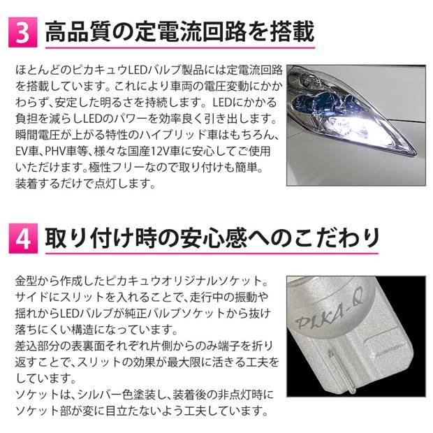 【ピカキュウの日】【メール便可】トヨタ タウンエースバン[S402M/S412M]対応 ポジションランプ用LED T10 3chip HYPER SMD 13連 ウェッジシングル LEDカラー:ホワイト 無極性 1セット2個入