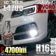 【即納】スバル レヴォーグ[VM系 前期]対応 フォグランプ用LED SCOPE EYE L4000 LEDフォグキット LEDカラー:ホワイト6500K バルブ規格:H16(H8/H11/H16兼用)