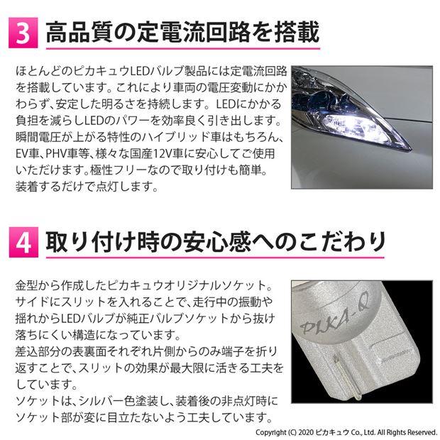 【ピカキュウの日】【メール便可】ダイハツ タントカスタム[LA650S/LA660S]対応 ライセンスランプ用LED T10 3chip HYPER SMD 5連 ウェッジシングル LEDカラー:ホワイト 無極性 1セット1個入