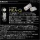 【即納】【メール便可】T10 230lm純正白熱球ほぼ同等サイズ LEDウェッジバルブ フィリップスルミレッズ超高効率LED 5個搭載 全光束230lm LEDカラー:ホワイト6700K 1セット2個入り