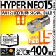 【即納】【メール便可】S25s[BAU15s]ピン角違い LED TURN SIGNAL BULB NEO15 400lm シングル口金球 ピン角150° LEDカラー:アンバー 無極性 1セット2個入
