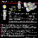 【9%OFF!】【メール便可】T16 爆-BAKU-650lmバックランプ用LED ウェッジシングル LEDカラー:ホワイト 6600K 無極性 1セット1個入