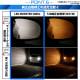 【ピカキュウの日】【メール便可】ホンダ ステップワゴンスパーダ[RP1/2/3/4 前期]対応 バックランプ用LED PHILIPS LUMILEDS製LED搭載 PHILIPS LUMILEDS製LED搭載 T20s LED MONSTER 500lm ウェッジシングル  LEDカラー:ホワイト6500K 無極性 1セット1個入