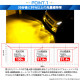 【GW SALE 9%OFF】スズキ ワゴンR スティングレー ハイブリッド [MH55S] 純正LEDフォグランプ装着車対応 【H11】ガラスレンズフォグランプユニット付 LED MONSTER L8400 イエロー LEDフォグランプキットバルブ規格:H11(H8/H11/H16共通)
