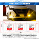 ☆単☆【GW SALE 9%OFF】ニッサン 純正LEDフォグランプ装着車対応 【H8】 フォグランプユニット付 LED MONSTER L8400 イエロー LEDフォグランプキットバルブ規格:H8(H8/H11/H16共通)
