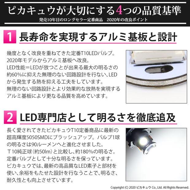 【即納】【メール便可】T10 3chip HYPER SMD 5連 ウェッジシングル LEDカラー:ホワイト 無極性 1セット2個入