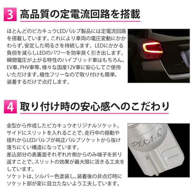 【ピカキュウの日】【メール便可】トヨタ タウンエースバン[S402M/S412M]対応 ハイマウントストップランプ用LED T10 3chip HYPER SMD 5連 ウェッジシングル LEDカラー:レッド 無極性 1セット1個入