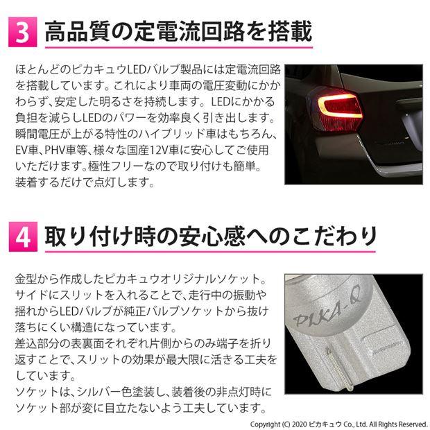 【即納】【メール便可】ホンダ ステップワゴン[RK系 前期]対応 リアスモールランプ用LED T10 3chip HYPER SMD 5連 ウェッジシングル LEDカラー:レッド 無極性 1セット2個入