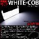 【9%OFF!】トヨタ ヴィッツハイブリッド[NHP130]対応 WHITE×COB 車種専用設計ルームランプLED LEDカラー:ホワイト 入数:3個