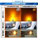 【即納】【メール便可】トヨタ クラウンアスリートハイブリッド[210系 後期]対応 ウインカーランプ(フロント・リア)用LED PHILIPS LUMILEDS製LED搭載 T20s LED MONSTER 430lm ウェッジシングル LEDカラー:アンバー 無極性 1セット2個入