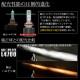☆単☆【即納】SCOPE EYE L4000 LEDフォグキット LEDカラー:ホワイト6500K バルブ規格:H8/H11/H16 HB4 PSX24W PSX26W