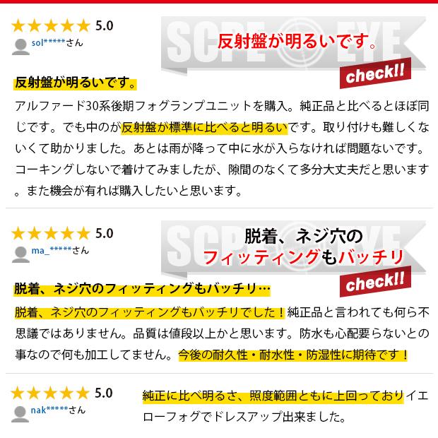【ピカキュウの日】トヨタ ハリアー[60系 後期]純正LEDフォグランプ装着車対応 【H16】 ガラスレンズフォグランプユニット付 SCOPE EYE L3400 LEDフォグキット LEDカラー:イエロー3000K バルブ規格:H16(H8/H11/H16兼用)
