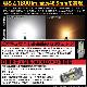 【GW SALE 9%OFF】【メール便可】T20シングル 凌駕-RYOGA1800- 1800lm バックランプ用LEDウエッジバルブ 日亜化学工業製LED 27個搭載 全光束1800lm LEDカラー:ホワイト6500K 1セット2個入