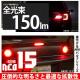 【GW SALE 9%OFF】【メール便可】T20s LED STOP LAMP BULB NEO15 150lm ウェッジシングル LEDカラー:レッド 無極性 1セット2個入