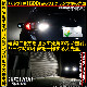 【GW SALE 9%OFF】【メール便可】【1個】S25[BA15s]凌駕-RYOGA1800- 1800lm バックランプ用LEDウエッジバルブ 日亜化学工業製LED 27個搭載 全光束1800lm LEDカラー:ホワイト6500K 1セット1個入
