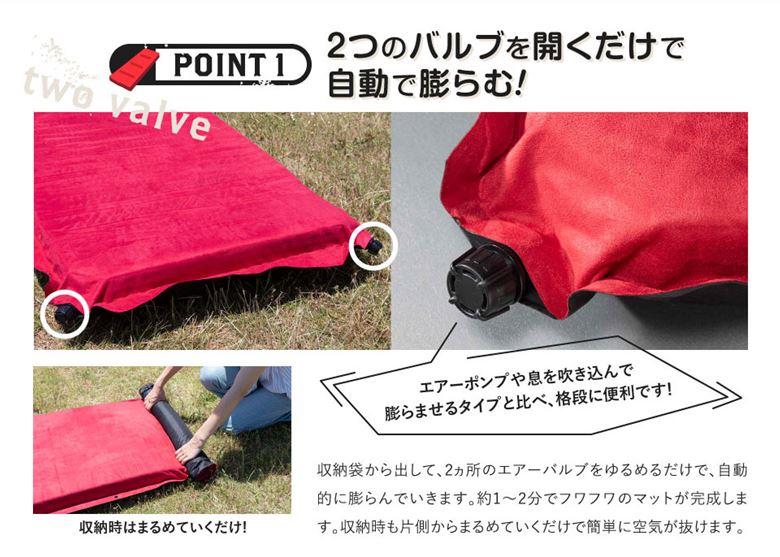 【即納】【1個売り】トヨタ タンク[M900A/M910A]対応 Air Mat premium エアマットプレミアム 車中泊におすすめ!腰痛知らず! 厚さ10cm