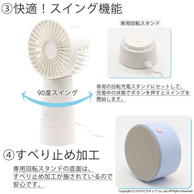 [F1]2WAYハンディファン USB充電式パワフルモバイルミニ扇風機 スイング機能