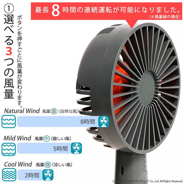 [F7]2WAYハンディファンMini  USB充電式パワフルモバイルミニ扇風機