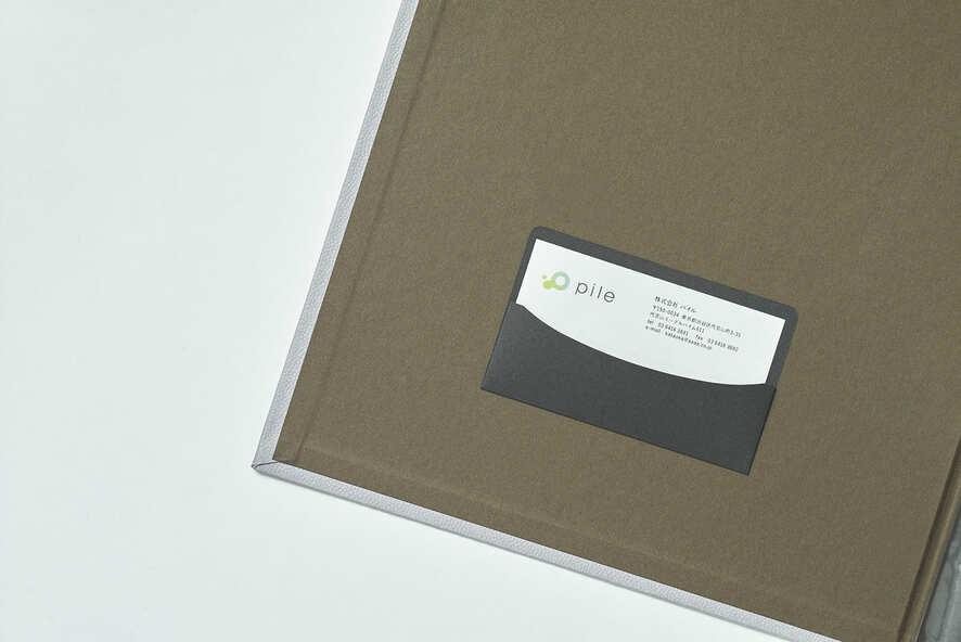 保険証券ファイル / TYPE-B / SG02