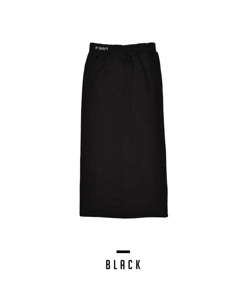 スウェットタイトスカート