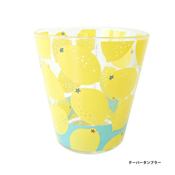 LEMON -グラスコレクション-