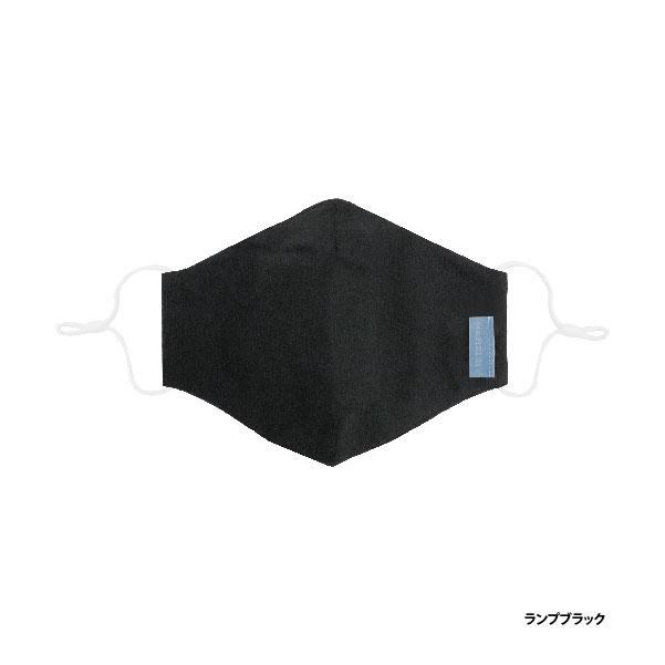 MASSCOOL ice(大きめサイズ)<br>※ご注文頂いた順に発送いたします。 <br>※時間指定不可 ※キャンセル不可