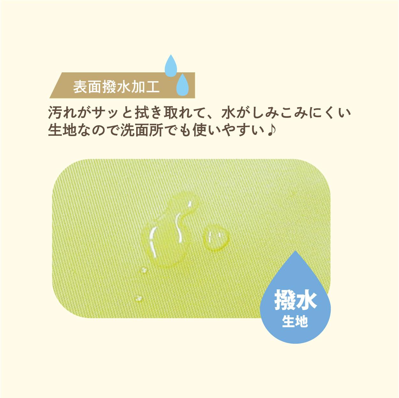 pacapo.®️抗菌+(プラス)