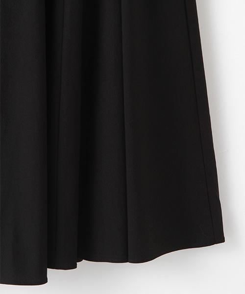8枚ハギフレアースカート