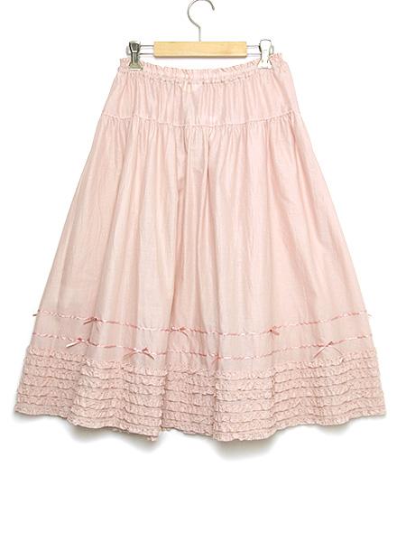ローンフリルスカート