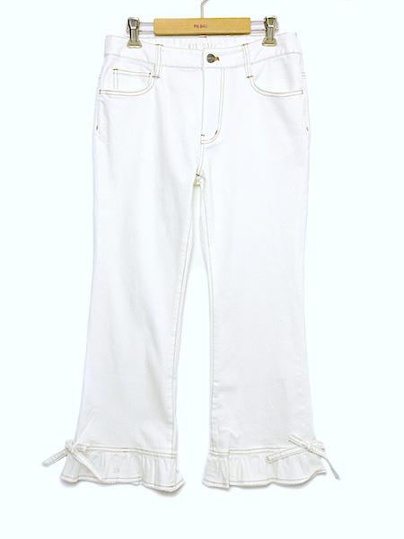 裾フリルデニムパンツ