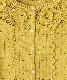フラワーモチーフ装飾ニットカーディガン