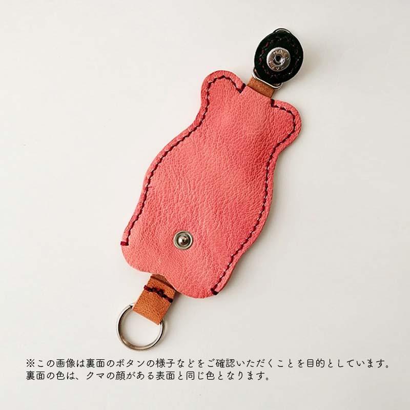 クマキーケース ピンク×ブルー by エナベルほんまち