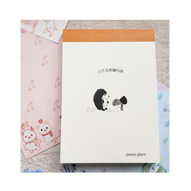 メモ帳 by ひまわりパーク六本松