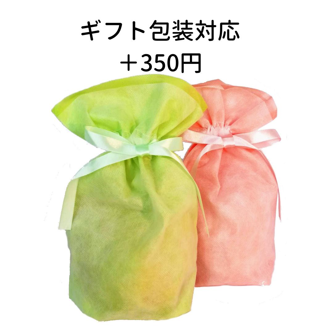 ワンちゃんのためのCookie 選べるまとめ買いセット by 泉の家