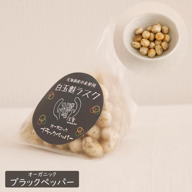 【父の日ギフト対応】ごませんべいと白玉麩ラスク4種類のお菓子セット by ごらく