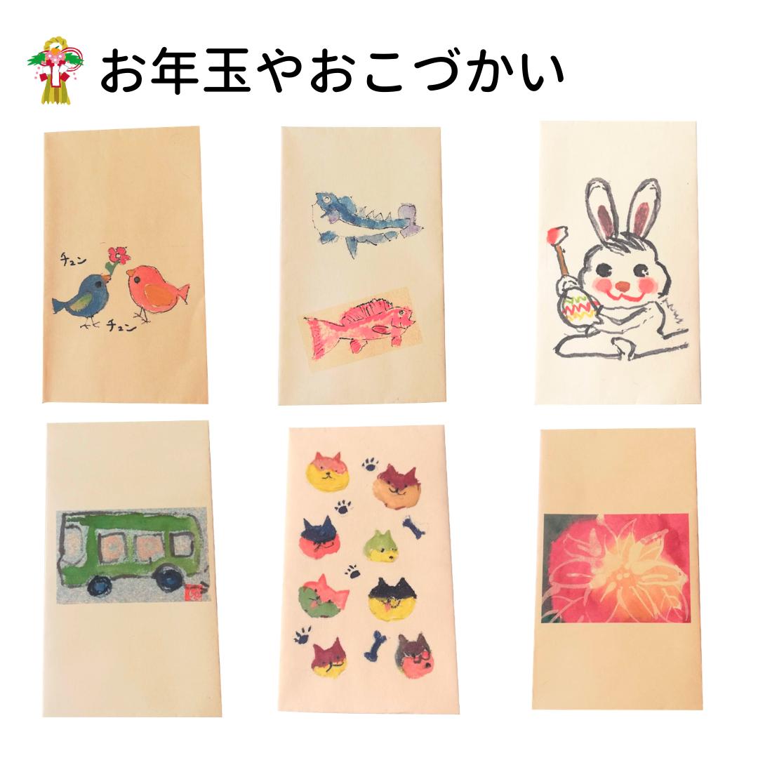 ぽち袋(絵柄はおまかせ) by 泉の家