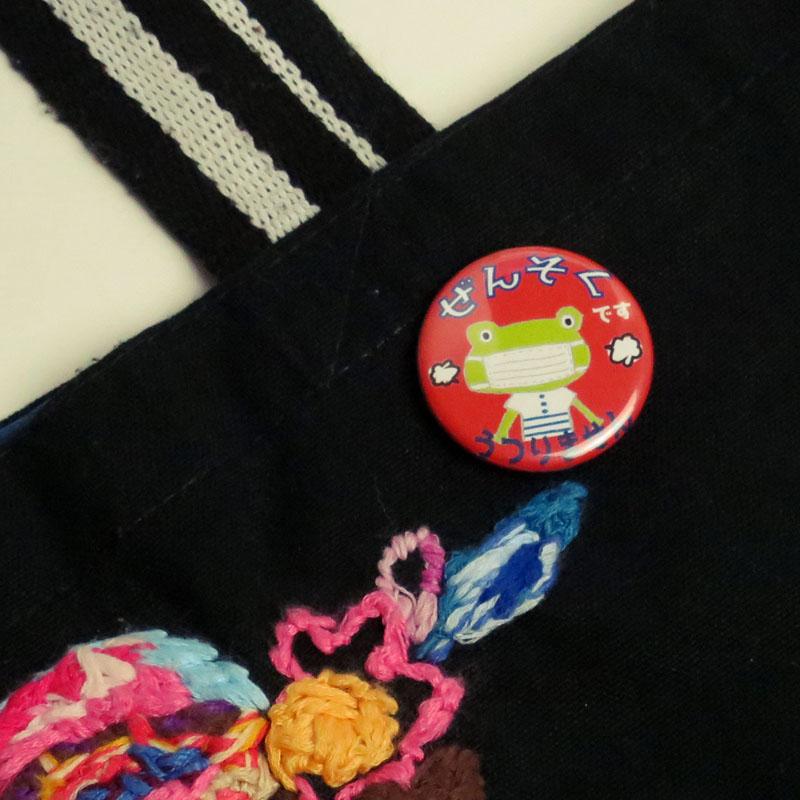 缶バッチセット(花粉症、ぜんそく) by ひまわりパーク六本松