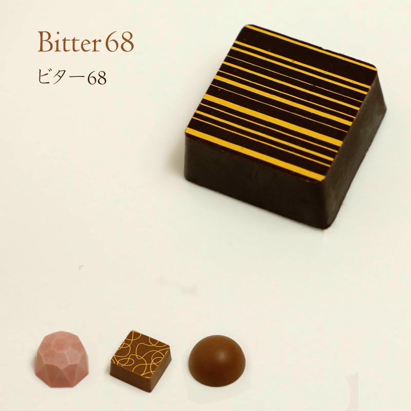 ボンボンショコラT8個入  by SOMEI VILLAGE(駒込福祉作業所)