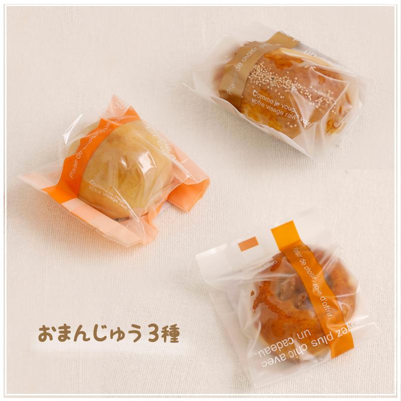 【お中元ギフト対応】タルト&おまんじゅう 街のお菓子屋さんギフトセット by JHC赤塚