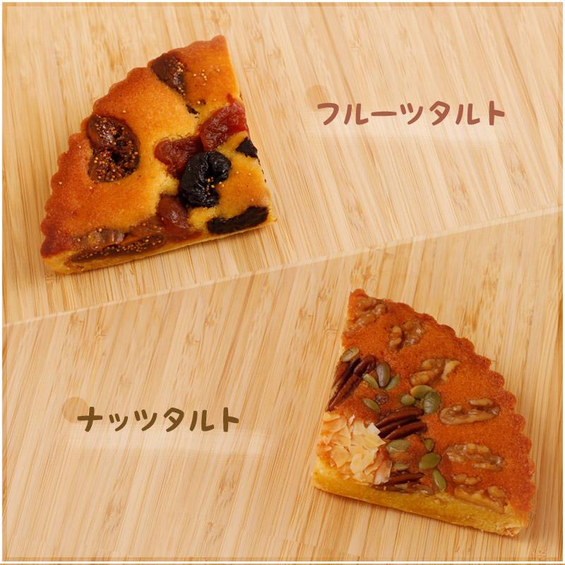 【お中元ギフト対応】タルト&カップケーキ 街のお菓子屋さんギフトセットby JHC赤塚