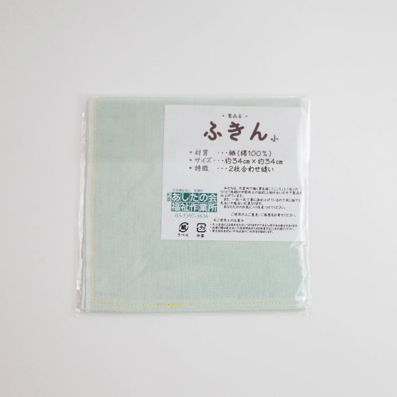 ふきん『八百屋さん』 おまかせ3枚セット  by  ashita no kai (杉並・あしたの会福祉作業所)