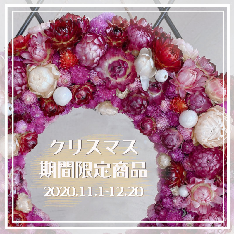 """ドライフラワーリース濃いピンク色 小 by ガーデンクラフト """"雨の木"""""""